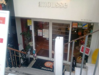 cafe mousse_入口2