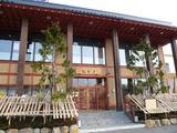 gokuraku1.jpg