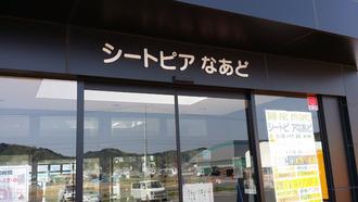 C360_2014-05-03-09-18-08-941