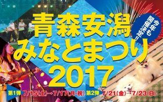 2017yasukata_hanabi-1-1200x753