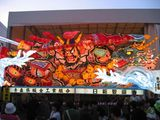青森県板金工業組合