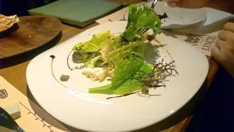 豚ローストのサラダ仕立てツナソース1