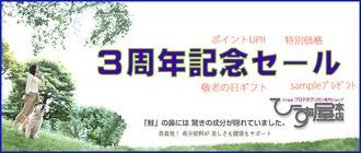 201409_banner_700
