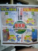 6eade2b1.jpg