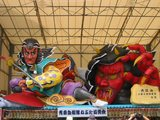 青森自衛隊ねぶた協賛会『大江山 公時と酒呑童子』