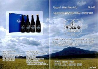 future4-1