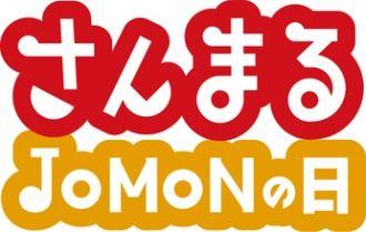 sanmaru_jomon_logo_0