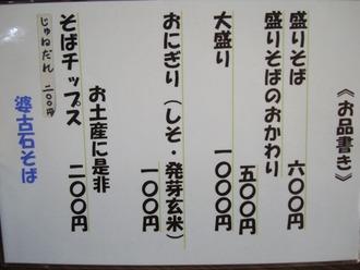 3DSC01891